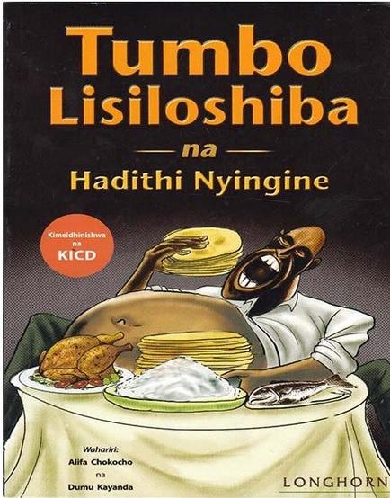 TUMBO LISILOSHIBA